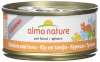 almo nature with chicken and tuna 70g