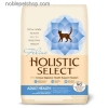 Holistic Select adult cat formula with fishs Sample