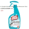 Simple Solution Stain + Odor Remover 32oz