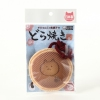Japan COMET Dorayaki (Made IN JAPAN)