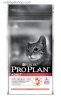 Purchase over $1000 free Pro Plan Salmon & Rice Formula Cat Food 400g