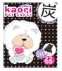 Over $300 preferential right:Kaori Pet Sheet (60X90CM)(SW)25pcs X 2Bags