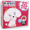 Over $300 preferential right:Kaori Strawberry Pet Sheet (33X45CM)(R)100pcs X2Bags