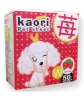 Over $300 preferential right:Kaori Strawberry Pet Sheet (45X60CM)(W)50pcs X2Bags