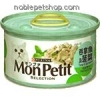 (Friskies Mon Petit)Tuna and Spinach 85gX24cans
