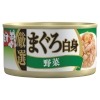 MIO~Japan Fish Can--Tuna & Veg (Green) 80g MI-2