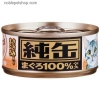 Japan~Tuna & Chicken 70g