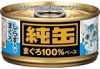 Japan~Tuna & White Fish 70g