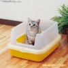 IRIS~ Cat Litter Box~NA-400N