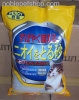 Percy Silica Cat Litter 5L-C2