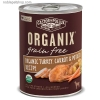 ORGANIX Grain-Free Turkey, Carrot and Potato Grain Free Canned Canine Formula 12.7oz x12 [36004]