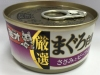 MIO~Japan Fish Can-- tuna, chicken, beef gravy (Purple) 80g MI-5