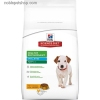 (New Formula)Hill's Science Diet Puppy Small Bites