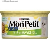 (Friskies Mon Petit)Grilled Tuna with Cheddar Cheese 85g x 24can