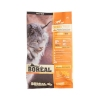 Broeal Grain Free Chicken For Cat Sample