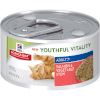 Hill's-Youthful Vitality Adult 7+ Salmon & Vegetable Stew Cat Food 2.9oz