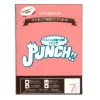 Punch Soybean Litter 7L x 6Bags(Made in Japan)